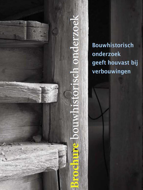 Brochure bouwhistorisch onderzoek